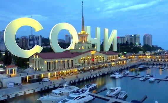 Отдых в Сочи: Что может быть лучше?